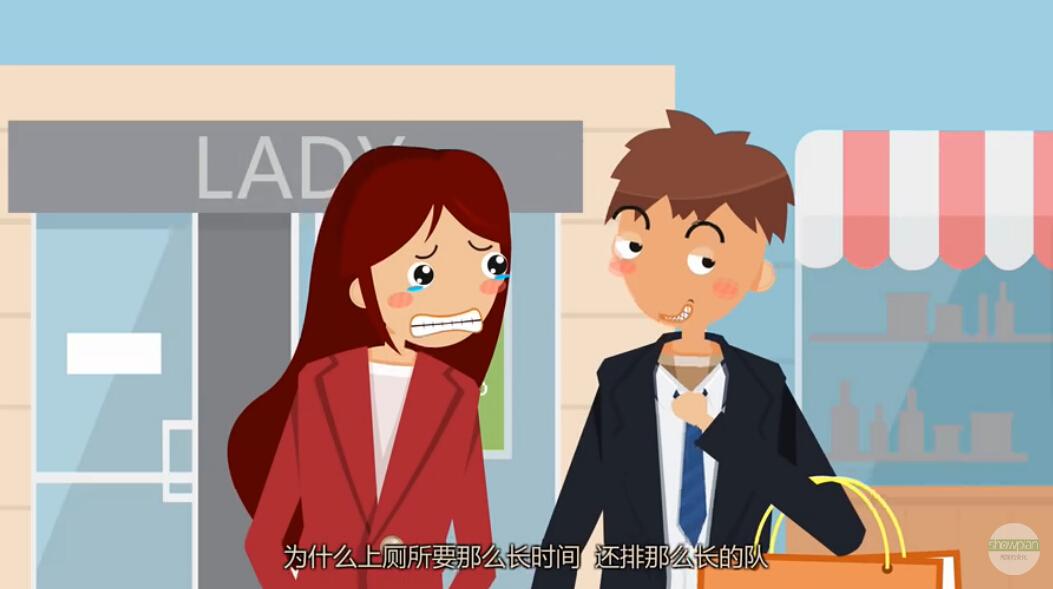 托比恋爱学 :男生搞不懂女生为什么天天换老公?