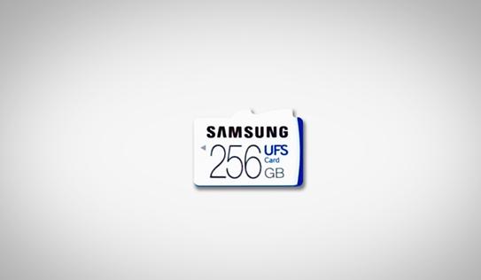 快到没有朋友!三星发布256 GB UFS极速存储卡