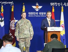 韩美决定在韩部署萨德系统