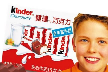 健达巧克力被指含致癌物 德国超市已下架