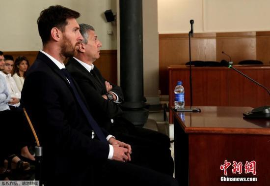 梅西家族确认上诉 巴塞罗那俱乐部发声明力挺