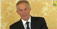 英报告揭伊拉克战争真相 布莱尔回应