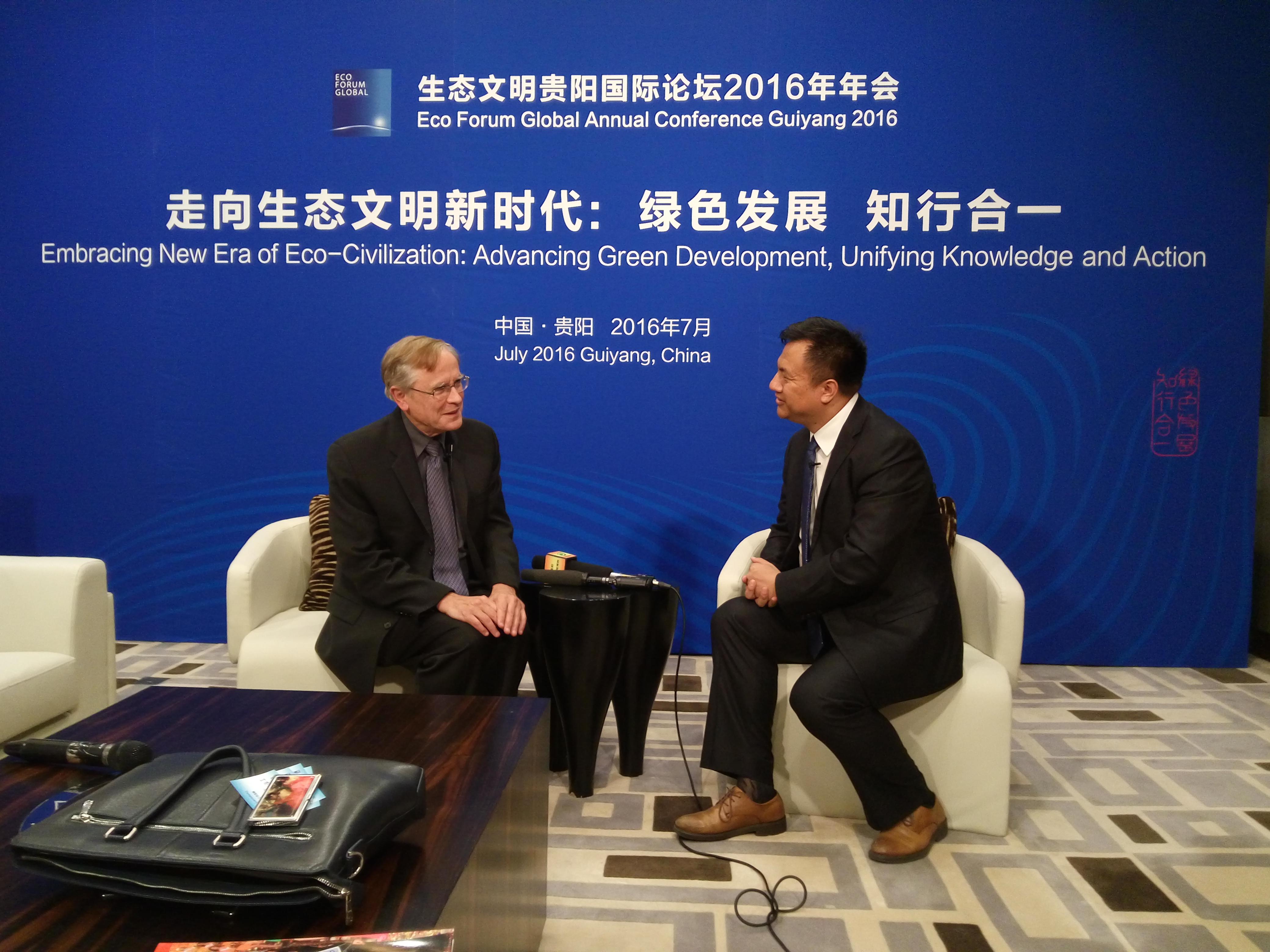 """美智库东西方中心主席:贵州会成为南海周边地区生态发展的""""样板"""""""