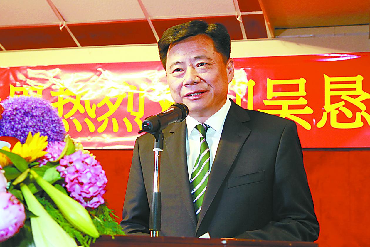 荷兰侨界欢迎中国大使吴恳履新