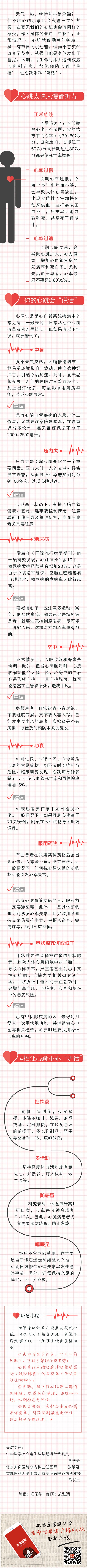 2016年11月18日 - 锦上添花 - 錦上添花 blog.