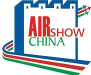 中国国际航空航天博览会(珠海航展)