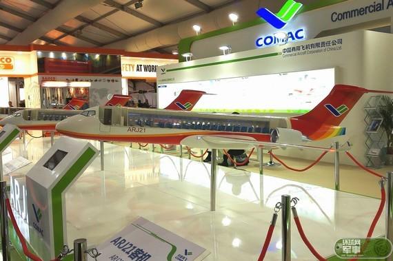 中航租赁与商飞签署30架ARJ21飞机购机协议