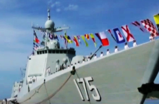 第4艘052D驱逐舰入列南海舰队