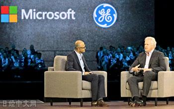 微软与通用电气在IoT领域合作 推动制造业数字化