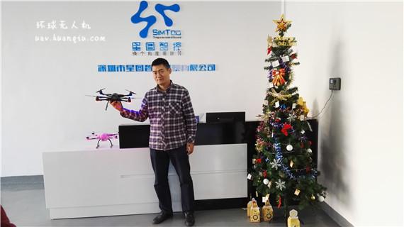 """对话星图智控创始人王峰:浅聊""""无人机是如何被创造出来""""的故事"""