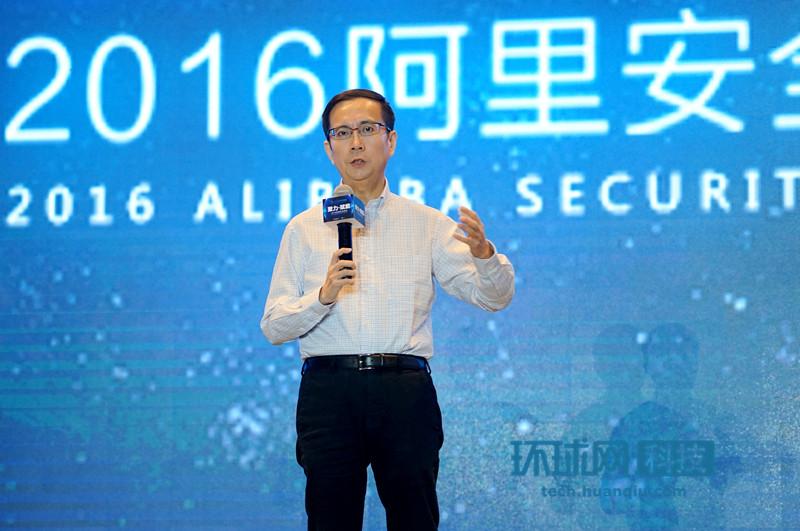 阿里张勇:安全是中国互联网生态的共同基石