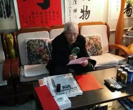原总参谋部装备部副部长王乐天逝世 享年101岁