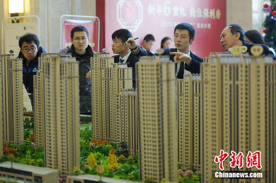 房地产市场主基调是去库存 将更注重因城施策