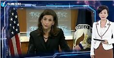 """美国务院发言人遭本国记者""""呛声"""""""
