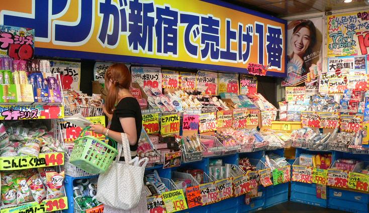 日本食品标三个期,消费期内保质量
