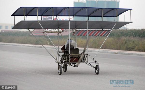 飞机发明对人类的影响