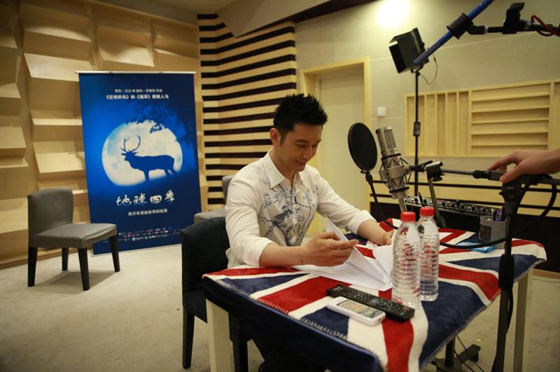 黄晓明受邀为雅克.贝汉《地球四季》献声