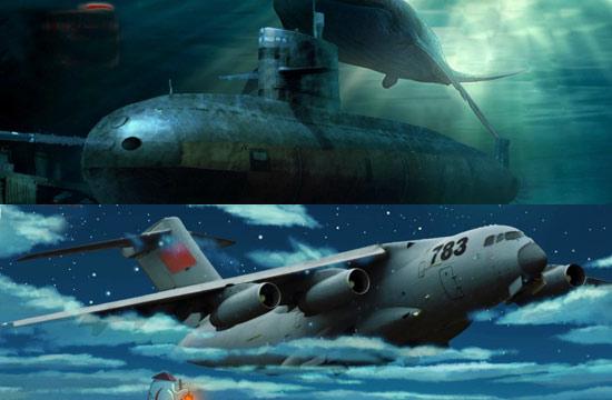 093B潜艇运20大运看护南海场景