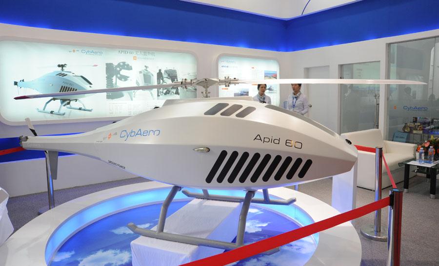 """""""阿皮德""""60(APID60)轻型多用途无人直升机"""