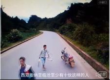警方证实云南道路持刀抢劫视频 已抓获3名嫌犯