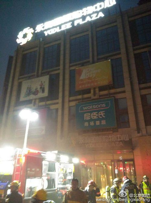 北京一购物中心起火10辆消防车奔赴现场扑救