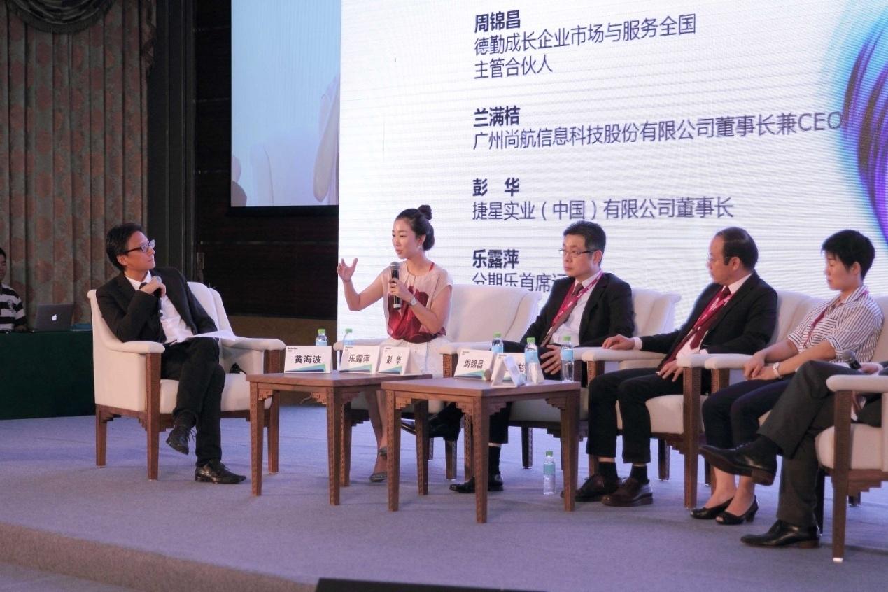 分期乐COO乐露萍:创新是企业高速成长的动力