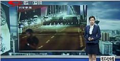 中国公民近期暂勿前往土耳其