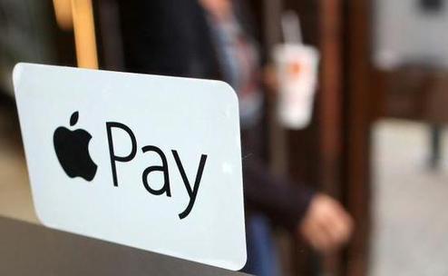 Apple Pay登陆法国和中国香港地区