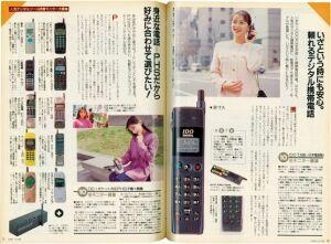 细数日本手机30年来进化史 未来或植入体内?