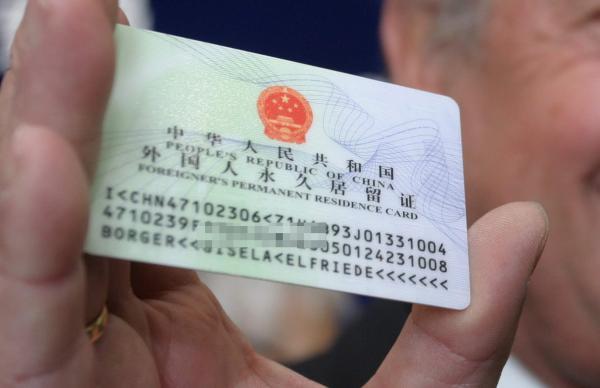 国际人口比例仅0.04% 中国拟建移民局吸引人才