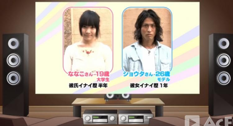 相亲先舌吻5次?日本的综艺节目污出天际了