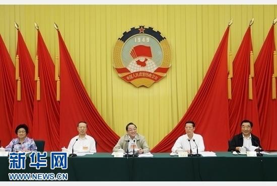 """俞正声主持""""东北三省工业转型升级问题""""协商会"""