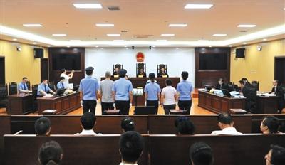 哈尔滨市发改委原副主任受审 涉案金额超过3.5亿