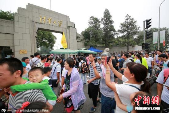 QS发布金砖五国400强大学排名:中国包揽前五名