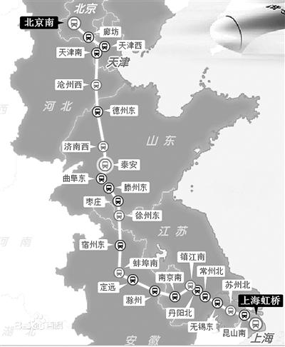 京沪高铁去年赚65亿 系国内唯一盈利高铁线路