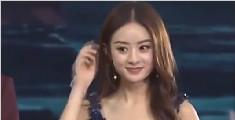 萝莉说美女 :赵丽颖与双陈的爱恨情仇