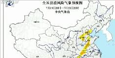 中央气象台继续发布暴雨橙色预警 13省将有暴雨