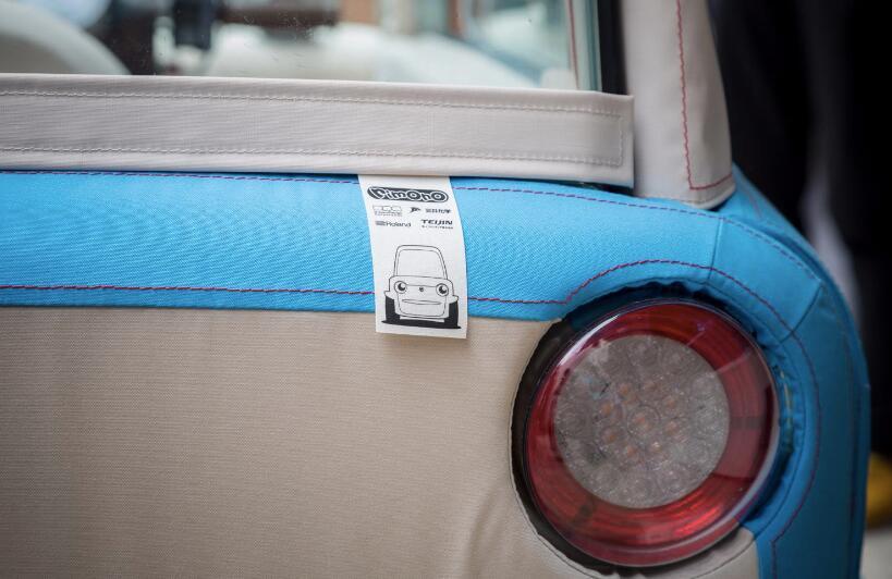 日本超萌迷你电动汽车即将问世 预售为6.3万元