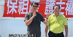 台渔民登太平岛遭台当局阻拦 乘五船出海