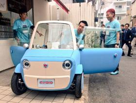 日本超萌迷你电动汽车亮相 布料车身 可容纳3人