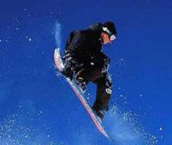一站式滑雪服务平台GOSKI获3300万元A轮融资