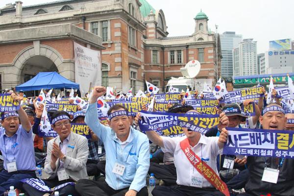朴槿惠强调萨德必要性 韩国两千多名民众举行大规模抗议示