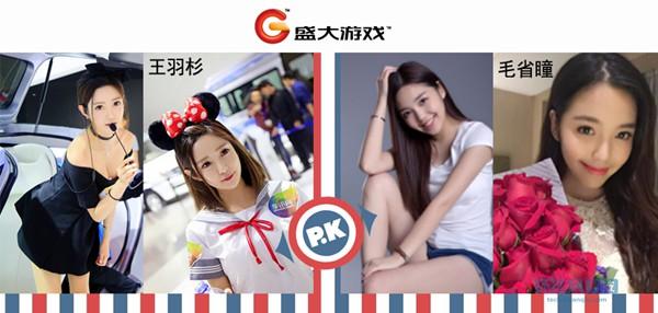 """""""十二金衩""""+""""彩蛋"""":盛大游戏Showgirl制霸2016CJ"""