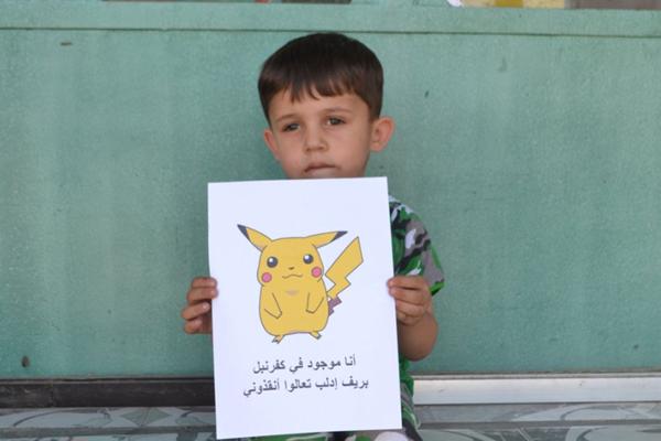 """叙利亚儿童呼吁""""口袋妖怪""""玩家关注战乱之苦"""
