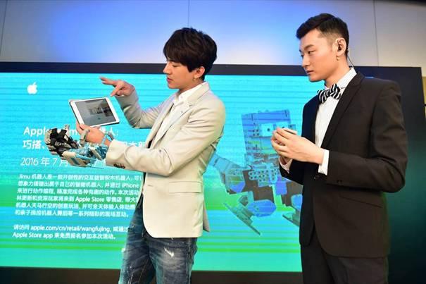 Jimu机器人亮相苹果零售店 林更新大秀林氏机器人