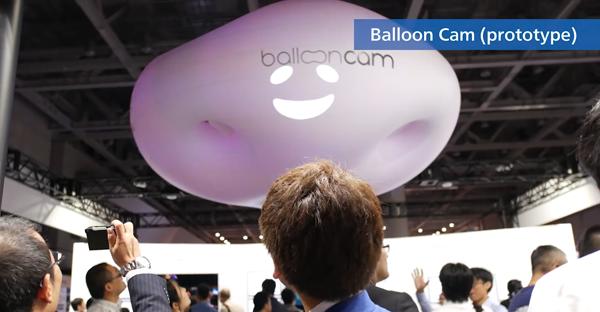 气球无人机造型蠢萌