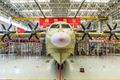 中国自主研制全球最大水陆两栖飞机AG600下线