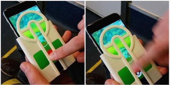 小精灵3D打印投射架