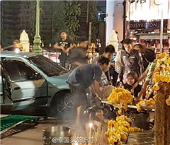 泰国一轿车闯入四面佛景点 有中国游客受伤