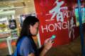 AR手游Pokemon GO登陆香港